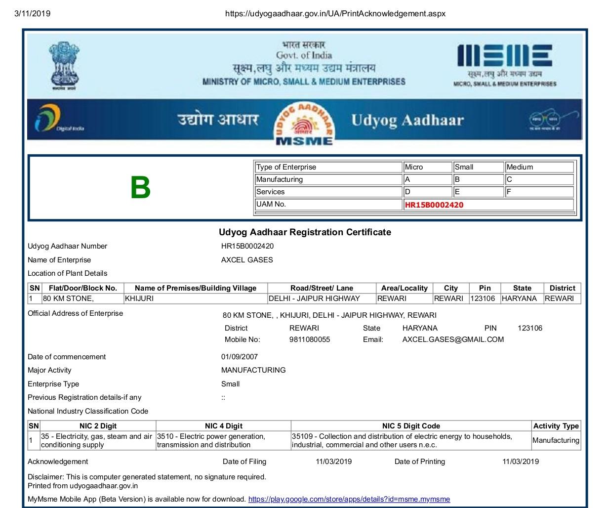 MSME - Adhaar Based 1